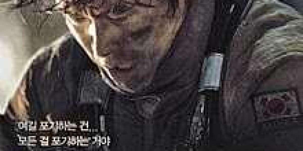 The Wer Korean Watch Online Bluray Dubbed Watch Online